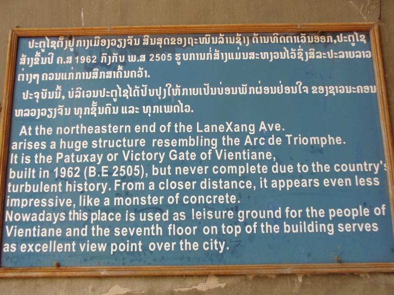 Vientian's vertical runway